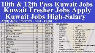 10th and 12th Pass Kuwait Jobs l Kuwait Jobs Free Visa l Kuwait Fresher Job Vacancy l Kuwait Jobs