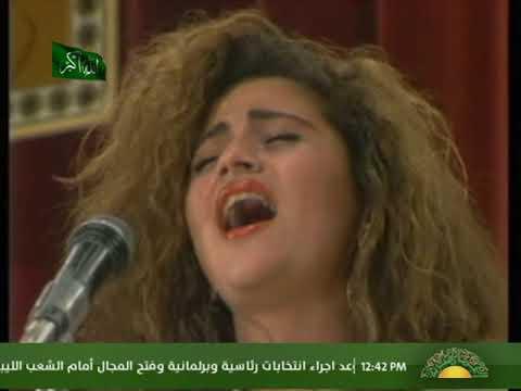 اغنية وين الملايين غناء جوليا بطرس و سوسن الحمامي و أمل عرفة -حفلة طرابلس 1990