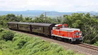 磐越西線 DE10形+旧型客車 9272レ「磐越西線120周年記念号」 広田~東長原 2019年7月15日