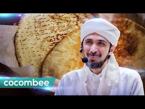 Adab Makan Rasulullah ﷺ.. ᴴᴰ    Habib Ali Zaenal Abidin Al-Hamid