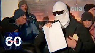 На Украине раскрыт новый заговор! 60 минут от 19.02.19