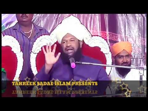 kya har sajda shirk hai?Allama Ahmed naqshbandi sahab new video 2017