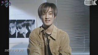 2001년 9월3주 뮤직뱅크 - 강타가 말하는 R&B