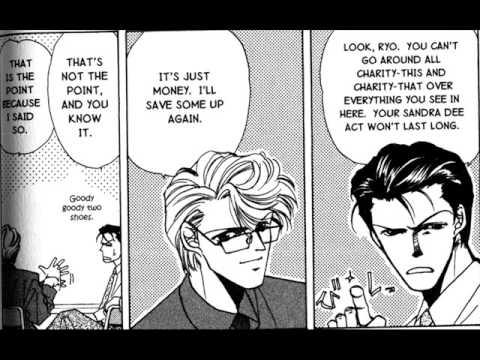 -FAKE- Manga Vol.1 ACT.2 [End-Part 4]