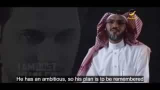 حلم خالد الدوسري في دراسة الكيمياء وأن تكون له بصمة فيها