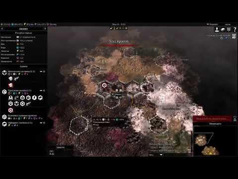 Warhammer 40,000 Gladius - Relics of War |