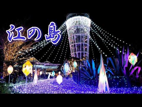ENOSHIMA【Christmas Lights】Shonan no Hoseki 2019. #4K #湘南の宝石