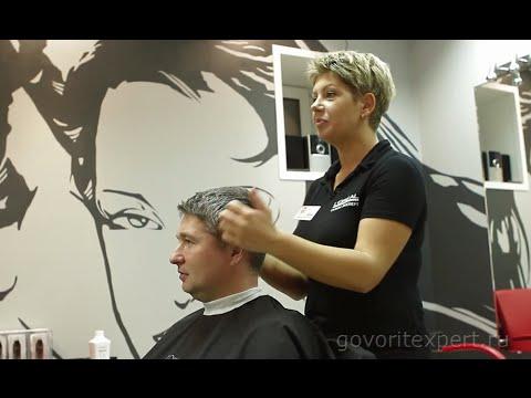 Мужское Окрашивание. Особенности Окраски Мужских Волос. Убрать Седину.Говорит ЭКСПЕРТ
