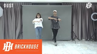 สอนเต้น ฉันไม่ดี...Dance Ver. by Best x Mild D.U.S.T [Dance Tutorial]