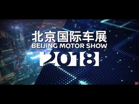 Join Nissan at Auto Show China 2018 in Beijing