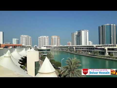 tourist attraction in bahrain - Bahrain Amwaz Land - Cave Caffe