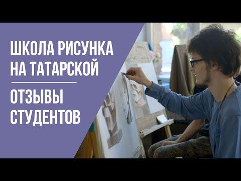 Обучение рисованию с нуля взрослых | Курсы рисования для начинающих в Москве | 12+