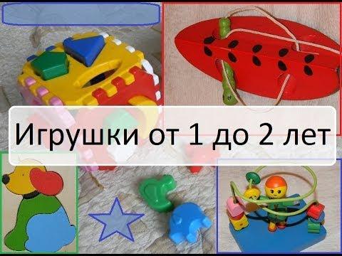 Интернет-магазин детских товаров и игрушек предлагает купить развивающие игрушки для детей по выгодной цене. В нашем каталоге представлены развивающие игрушки для мальчиков и девочек. Заказать и купить развивающие игрушки для детей вы можете, оформив заказ на сайте или по телефону.