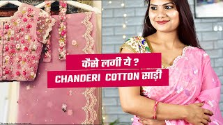 Trending Chanderi Cotton Saree Review under 2000 Pink Cotton Saree Haul Beauty Abhilasha