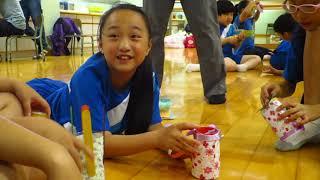 Publication Date: 2019-07-09 | Video Title: 2019_溫浩根