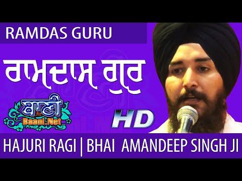Ramdas-Guru-Bhai-Amandeep-Singh-Ji-Harmandir-Sahib-G-Sisganj-Sahib