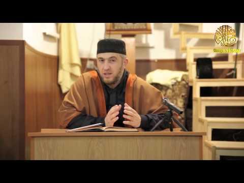 Многоженство в Исламе/Абдуллахаджи