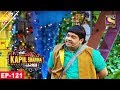 Baccha Yadav Meets Prakash Jha and Ekta Kapoor The Kapil Sharma Show 15th July, 2017