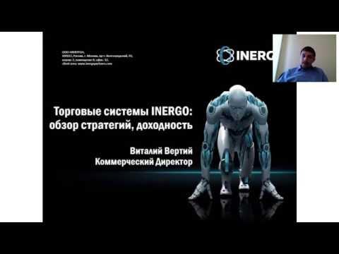 Обзор, стратегии, доходность торговых роботов INERGO(c)