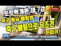 GOSU TV - YouTube