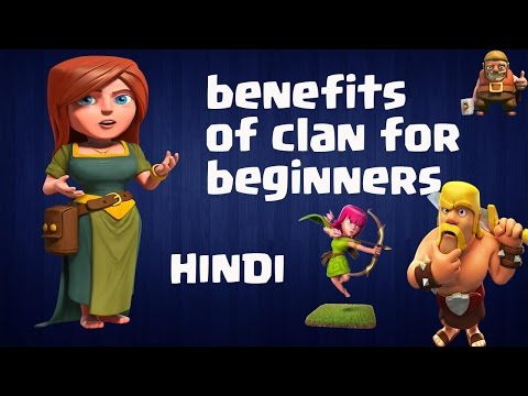 HINDI | benefits of clan for beginners | clash of clans | INDIA