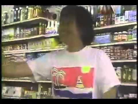 SA I GU trailer, a documentary about the 1992 LA Riots