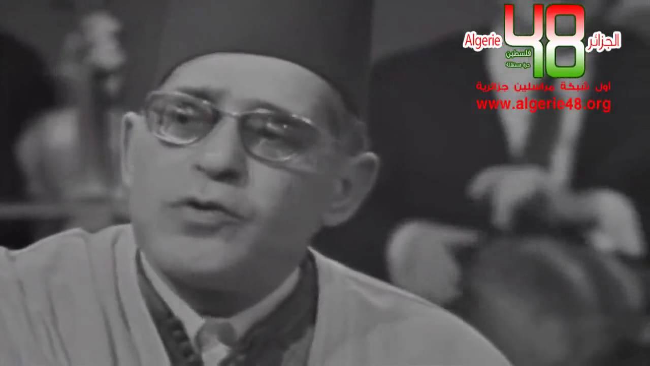 mezzaynou nhar el youm