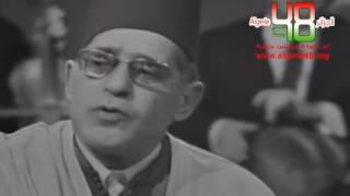 mezzaynou nhar el youm saha 3idkoum abdelkrim dali زينو نهار ليوم صح عيدكم