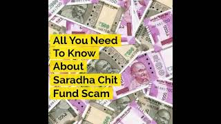All You Need To Know About Saradha Chit Fund Scam | ABP News