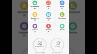 Как обновить Honor 4X до android 6.0 и EMUI 4.0