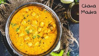 Himanchali Chana Madra Recipe (Chickpeas with Yogurt Curry)