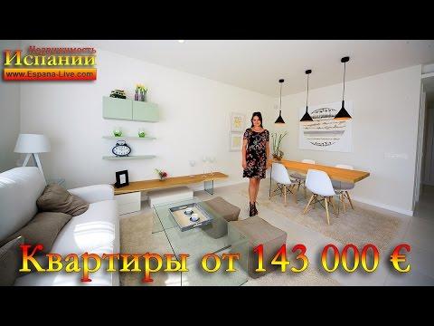 Купить недвижимость в Санкт-Петербурге от застройщиков в