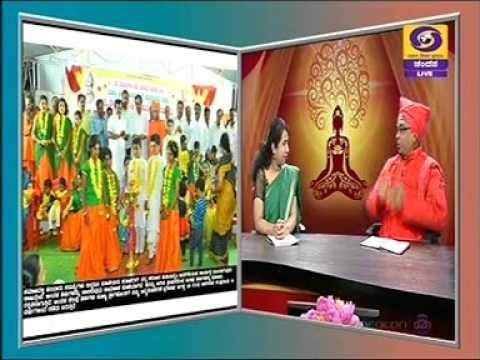 Jeevana Marga By Dr. Basava Linga Pattadevaru, Bhalki, Bidar