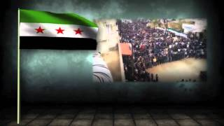 Syrian Revol Anthem.mov