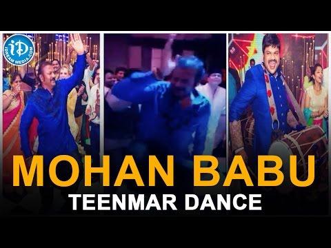 Mohan Babu Teenmar Beat Dance At Manchu Manoj And Pranathi Sangeet Ceremony