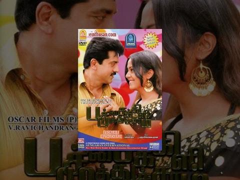 Pachaikili Muthucharam Tamil Full Movie