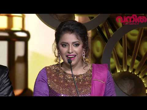സ്പെഷ്യൽ അവാർഡിന് സ്പെഷ്യൽ നന്ദി! ഇതു താൻ വിനായകൻ സ്റ്റൈൽ! Vanitha Film Awards 2017 || Part 07