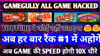 GameGully Pro Mod Apk || GameGully Game hack Trick || GameGully Pro Game Hack ||
