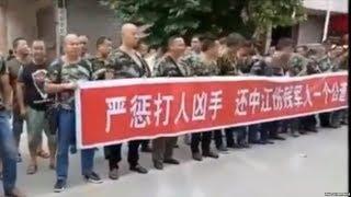 VOA连线(叶兵):镇江老兵维权大串联 官方加紧高压维稳