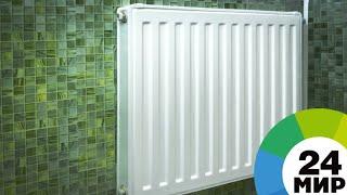 В квартирах челябинцев включат отопление - МИР 24