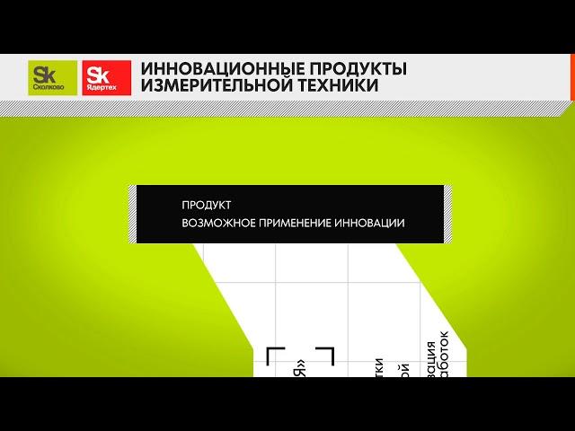 DO-RA мобильный ДОзиметр РАдиации