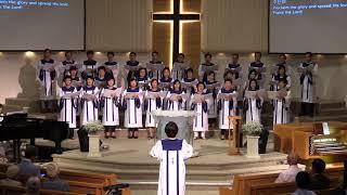 주께 찬양 할 때 When I sing to the Lord, 20170924