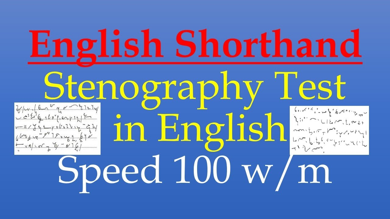 dictation speed test
