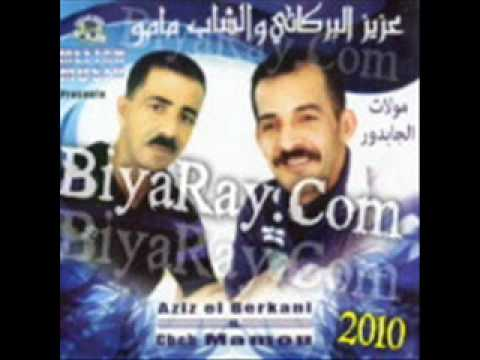 biyaray mp3