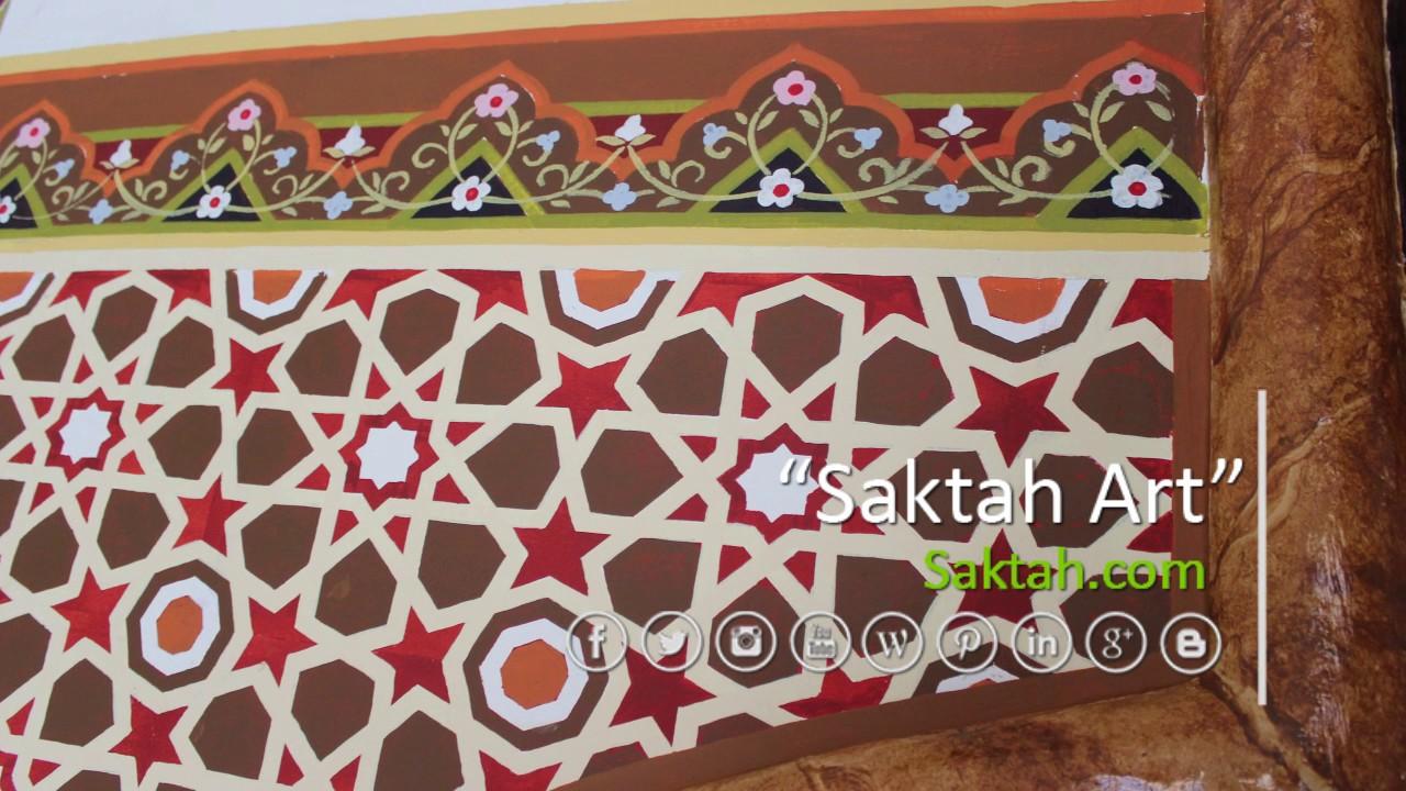 Dekorasi Kaligrafi Masjid Mihrab Saktah Artwork Youtube