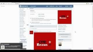 VK. Как сделать из группы публичную страницу ВКонтакте и наоборот