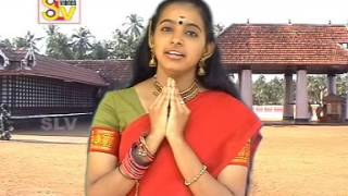 Rama Shree Rama - Ram Ji Special - Lord Rama Songs - Ram Navami Specai