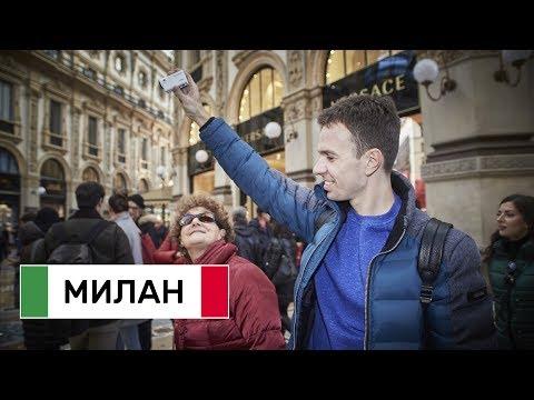 Фотосессия в Европе: сколько стоит, советы, лайфхаки.