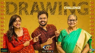 Drawing Challenge ft Big Boss Vithika & Varun's Bhamma Rajyalakshmi || Kaasko ||