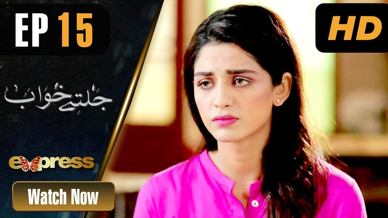 Jaltay Khwab - Episode 15 Express TV Nov 23